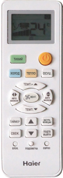 СПЛИТ-СИСТЕМА КОМПЛЕКТ HSU-18HTL103/R2(IN) / HSU-18HTL103/R2(OUT)