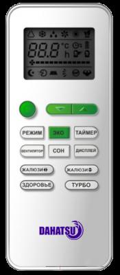 Бытовой кондиционер Серия COMFORT INVERTER DG-07I